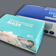 چاپ جعبه ماسک بهداشتی