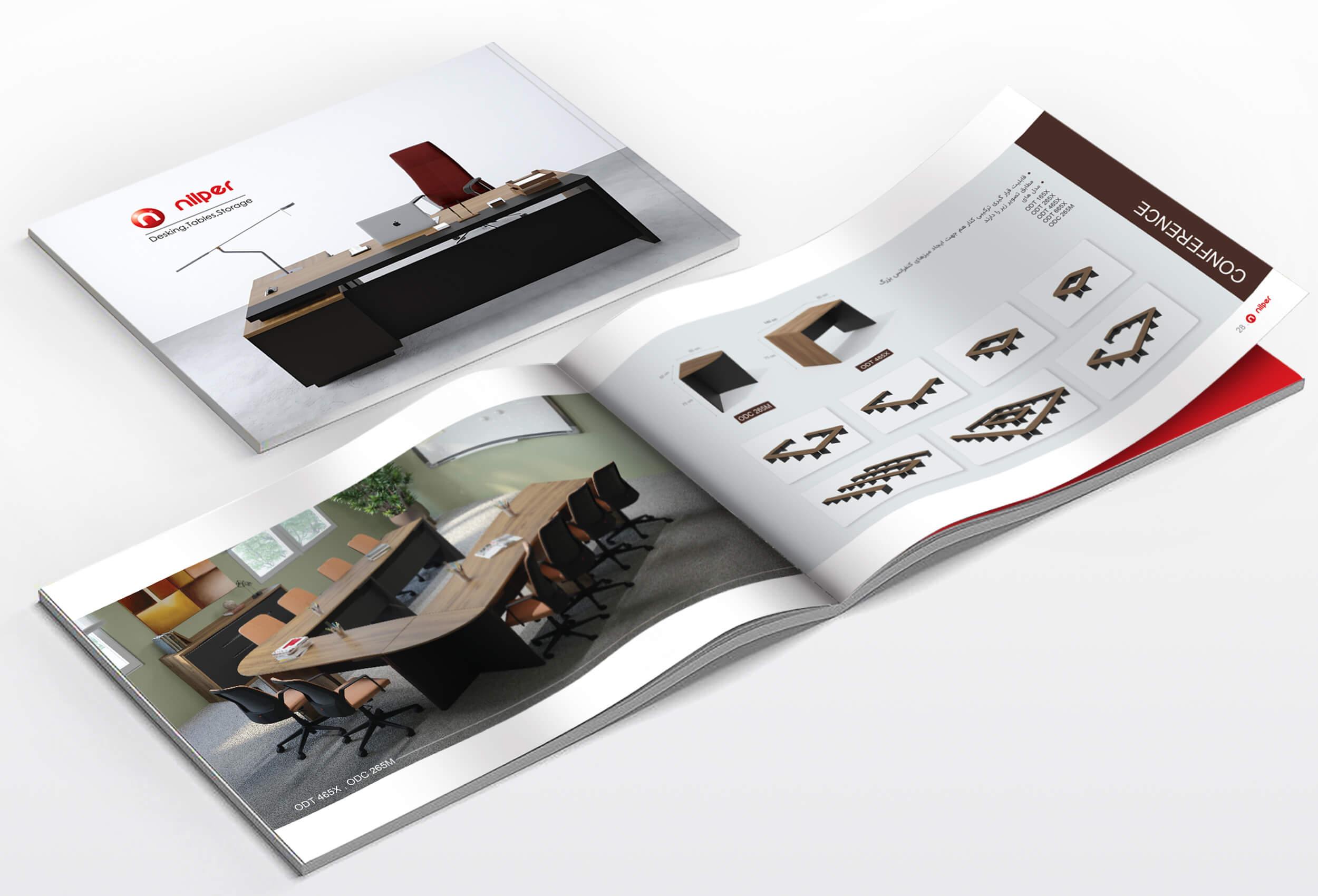 طراحی کاتالوگ مبلمان