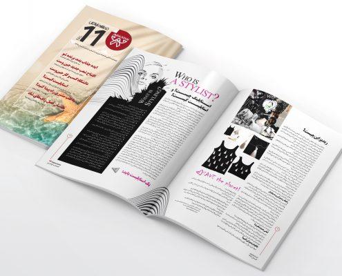 طراحی و چاپ مجله و نشریات