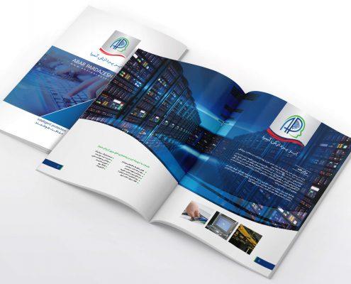 چاپ و طراحی مجله