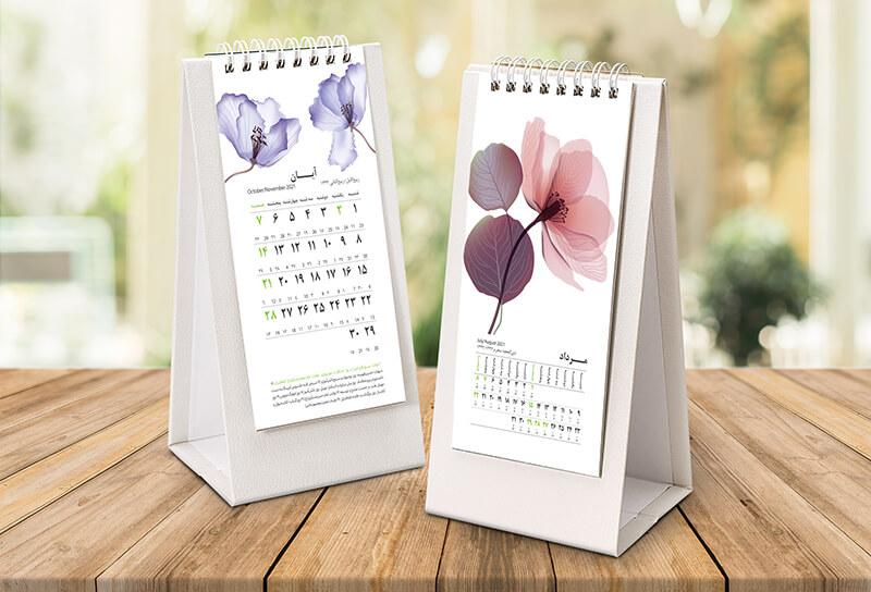 تقویم رومیزی کد 201