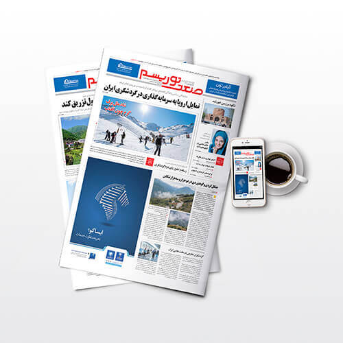 طراحی و چاپ مجله