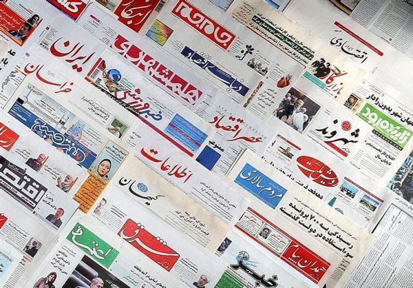 قانون مطبوعاتی جمهوری اسلامی ایران چیست/بخش سوم